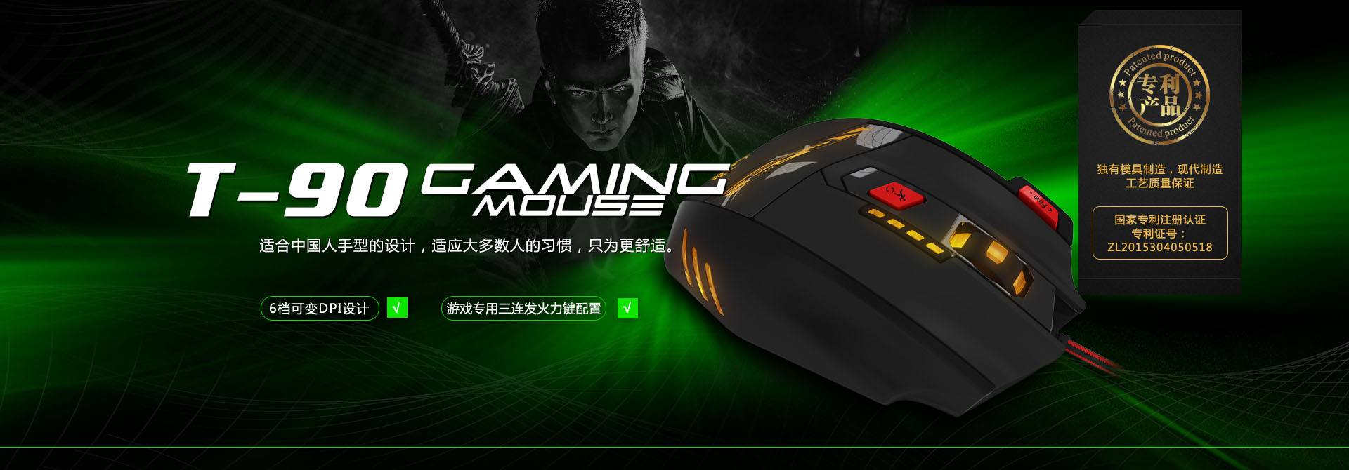 zelotes t80 mouse driver download